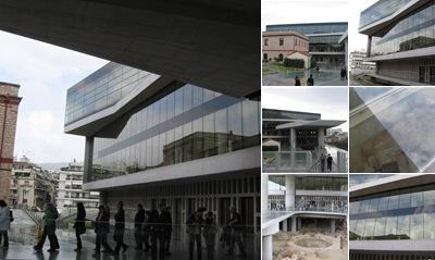 View מוזיאון אקרופוליס החדש