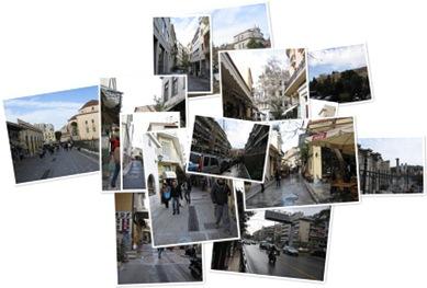 View אתונה בסוף שבוע גשום