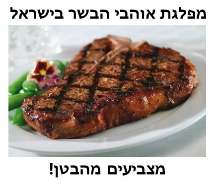 steak_3
